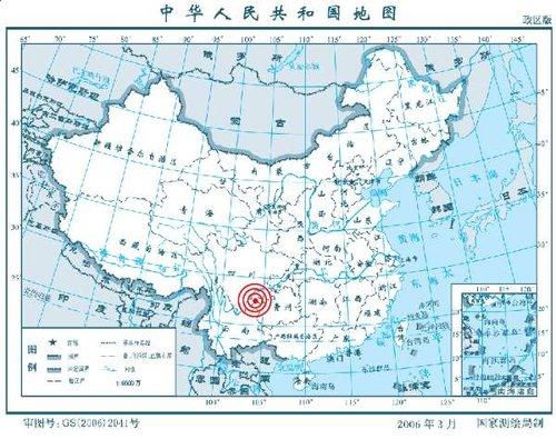 云南昭通发生5.7级地震 重庆有震感