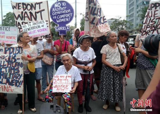 韩外长称考虑国际关系在日领馆前立慰安妇像不妥