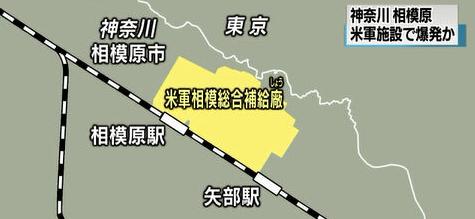 美军在日本神奈川军事设施发生爆炸 附近有学校