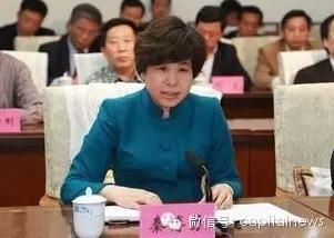 中央密集选调地方大员进京任职