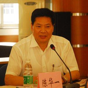 广东人大常委会副秘书长李珠江陈华一被免职