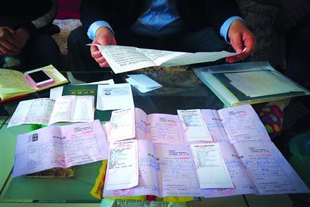 上海逾20户低价购入动迁房 被骗千万