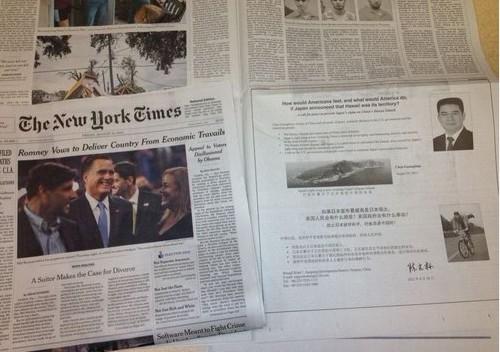 陈光标在纽约时报登广告 声明钓鱼岛是中国领土