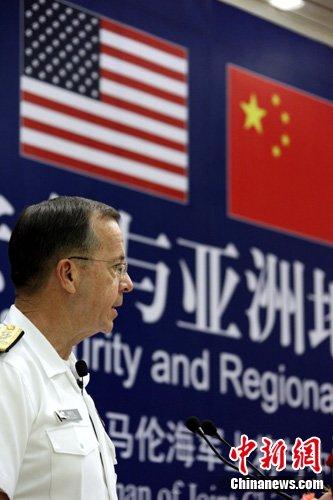 美军参联会主席:中美两军应建立更实质的关系