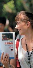"""2008年,""""我们爱中文"""""""