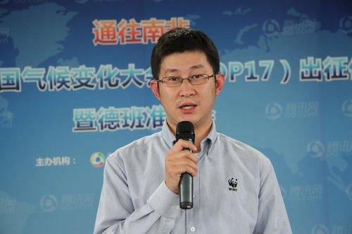 世界自然基金会项目官员王韬