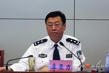 太原公安局长被停职调查 网传其子涉嫌殴打交警
