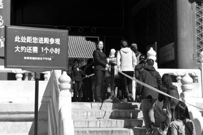 故宫开门6小时门票售罄 今明后三天迎客流高峰