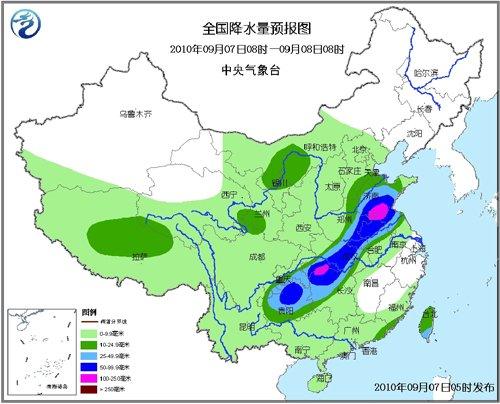 气象局:黄淮江汉西南地区东部等地有大到暴雨