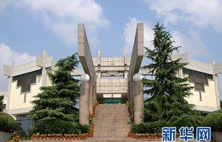 浙江嘉兴南湖纪念馆