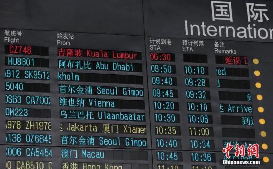 奥地利意大利称马航失联客机上本国公民护照被盗