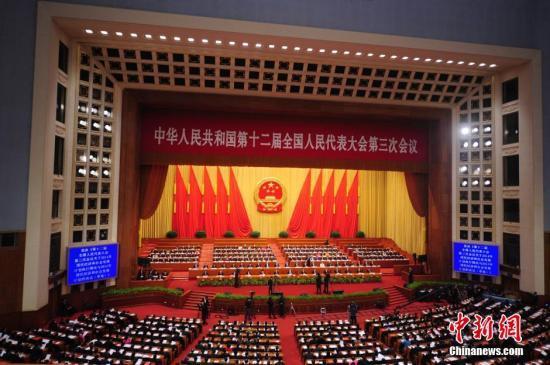 3月15日,十二届全国人大三次会议在北京人民大会堂举行闭幕会。中新社发 陈文 摄