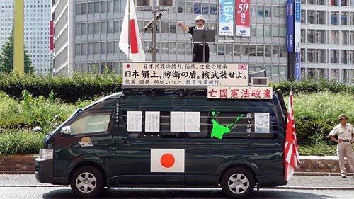 英媒称应警惕日本民粹主义抬头 日媒充当推手