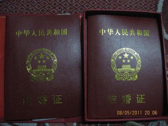 《中国人一天》500期特刊:北漂青年幸福生活