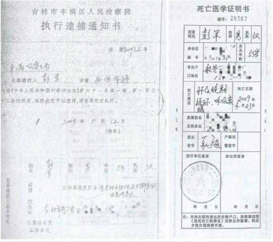 韩检方发逮捕令