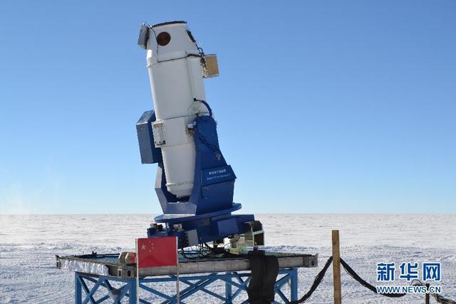 冰盖之巅,我国运行着南极最大口径光学望远镜