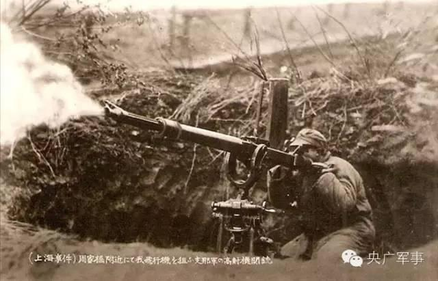 """抗日战场上的中国""""秘密武器"""""""