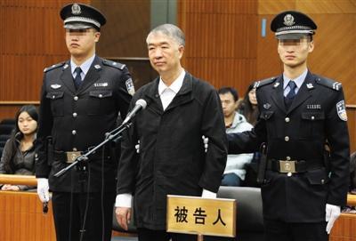 云南原副省长获刑12年 收受贿赂大多为普洱玉器