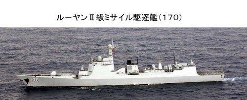 中国舰队巡航钓鱼岛遭日本舰机监视拍摄(组图)