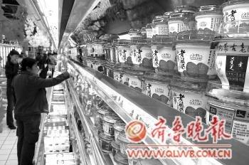 节城壹家超市,各种老酸奶美不胜于收。