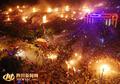 组图:四川火把狂欢活动 超10万人大跳达体舞