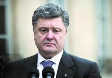 波罗申科宣布击败季莫申科当选乌克兰总统