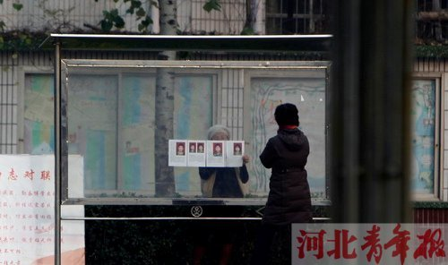 学校在公告栏曝光恋爱学生照片(组图)