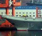 中国航母上水兵站坡