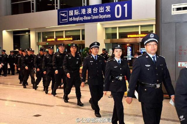 282名民警乘4架包机赴境外押解电信诈骗嫌犯