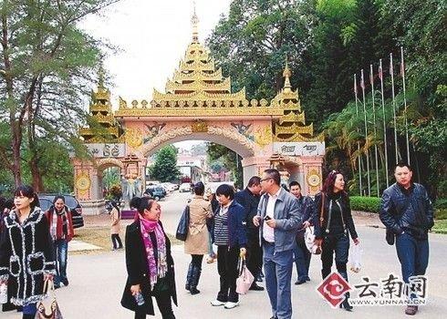中缅边境翡翠城