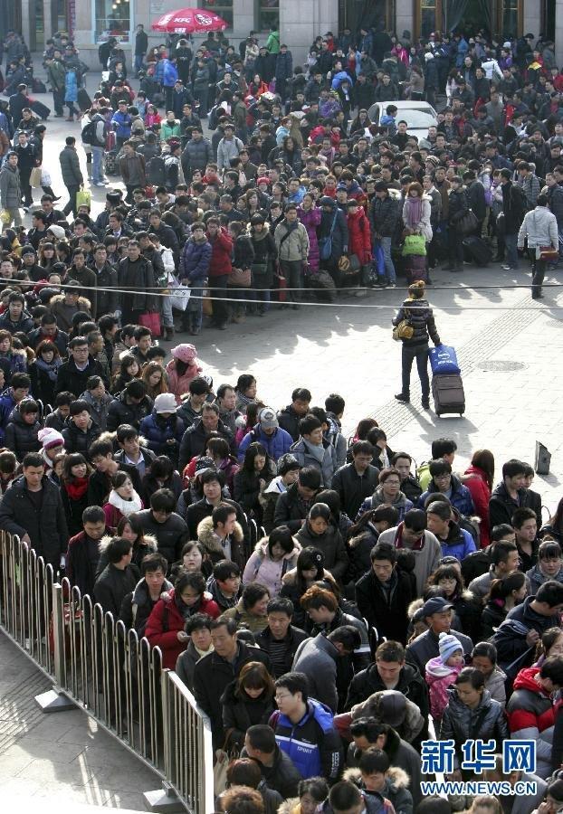 四川人口有多少_全世界人口多少亿