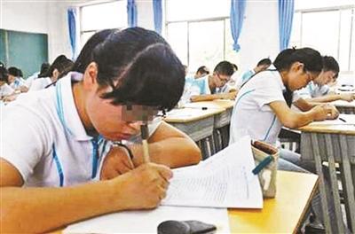 全国中学生物理竞赛被泄题 竞赛委员会已报警