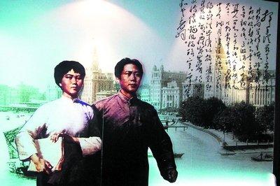 杨开慧手稿:我不能忍了,我要跑到他那里去