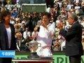 视频:李娜夺得法网冠军 成大满贯亚洲第一人