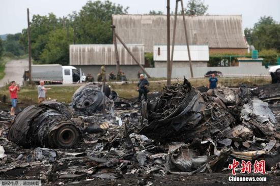 MH17最新遇难人员国籍名单公布 20人国籍仍未定