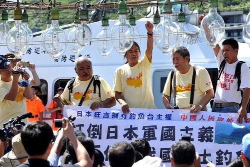 1997年台湾保钓人士计划空降钓鱼岛(组图)
