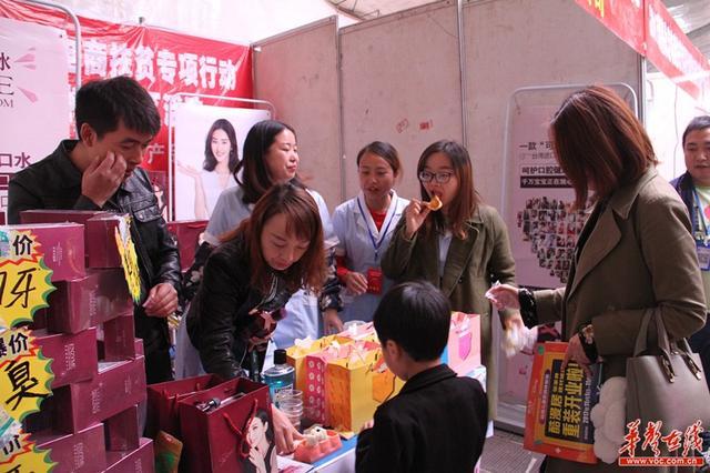 2017年湖南电商扶贫专项行动启动