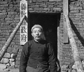 刘文辉:政府房子若比学校好 县太爷就地正法