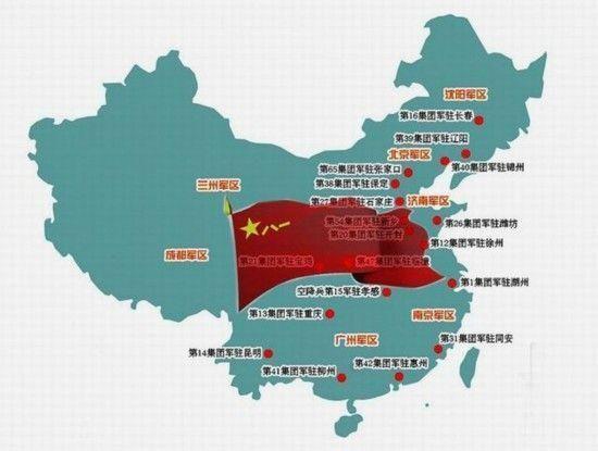 揭秘七大军区统帅:南京广州两军区由上将坐镇