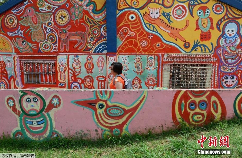 台湾93岁老人绘画布满村庄 拆迁村变旅游胜地2015.8.28 - fpdlgswmx - fpdlgswmx的博客