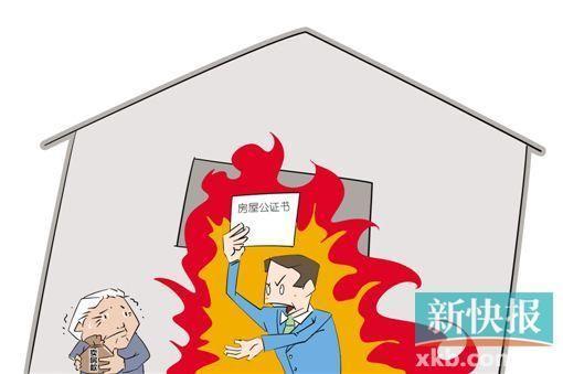 漫画图:儿子不满母亲将房子卖掉。王云涛 绘