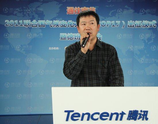 孙保罗:为中国民企在低碳产业竞争中争取空间