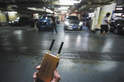汽车干扰器致7成车型锁车失灵 有你的车型吗?