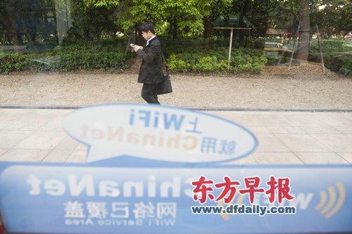 现用频段趋于饱和 申城WiFi将扩容接入更畅通