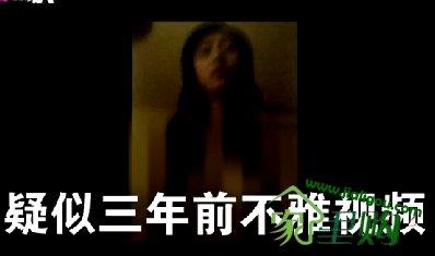 朝国人体艺术性爱_兽兽门照全集网友截图曝光 堪比人体艺术