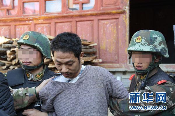 云南腾冲枪击案涉案枪支及剩余子弹被查获
