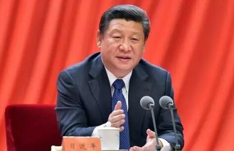 八大中央委员_图为:习近平在中国共产党第十八届中央纪律检查委员会第五次全体会议