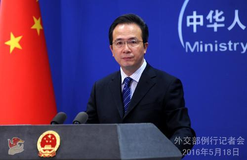 美国众议院通过支持台湾议案 中方:坚决反对