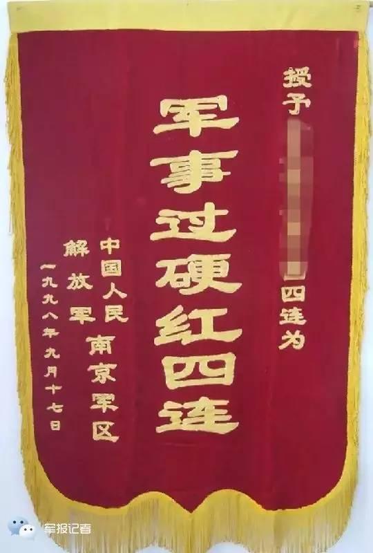 一支连队缘何7次被授予荣誉称号