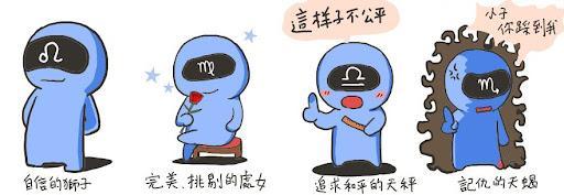 南京一高校新生开学按星座分宿舍 曾做问卷调查